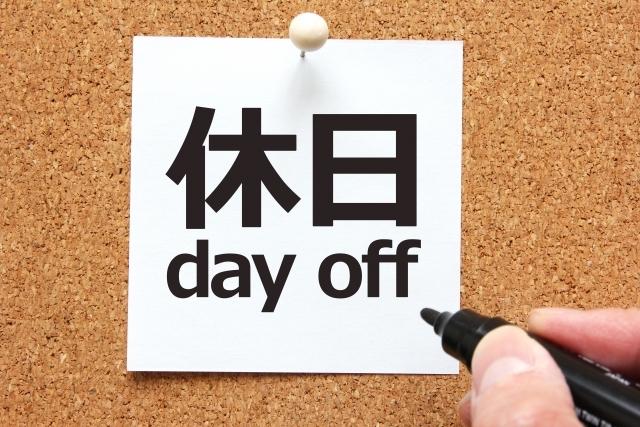 社会人の充実した休日の過ごし方とは?インドア・アウトドアのおすすめを紹介!
