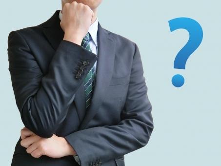 「存外」とはどういう意味?例文・使い方や類語についても解説!