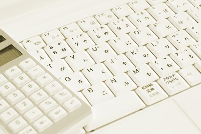 TG-WEB対策法と例題まとめ!出題の特徴や採用企業についても調査!