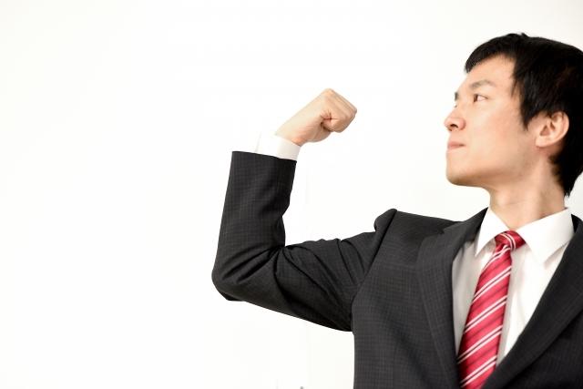 やりたい仕事や自分に合った転職先の探し方とは?成功させるコツを紹介!