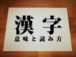 「三つ巴」の意味や使い方とは?由来や家紋の武将なども詳しく解説!