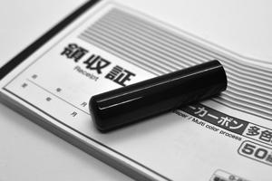 収入印紙の消印(割印)の押し方とは?領収書・契約書での正しい位置を解説!