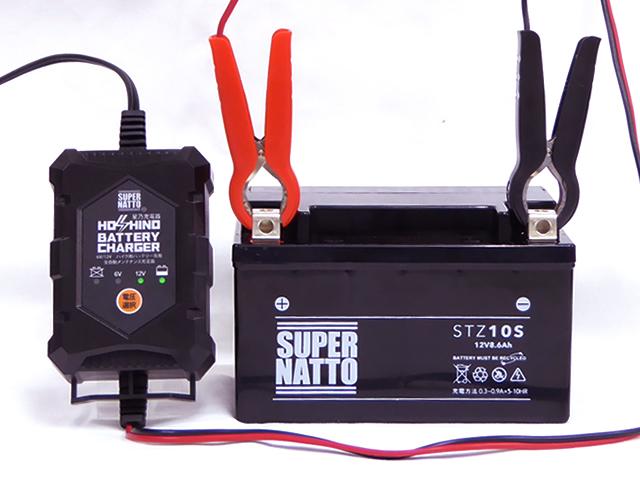 車用バッテリー(カーバッテリー)充電器のおすすめ人気15選【2020最新】
