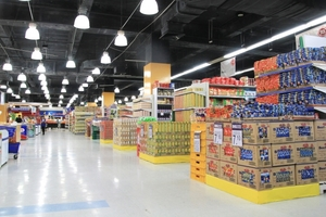 神奈川県にあるコストコまとめ!全3店舗の営業時間やアクセスも徹底リサーチ!