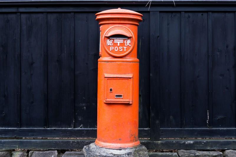 郵便の「持ち出し中」はどういう意味?届かないときの対処法も確認!