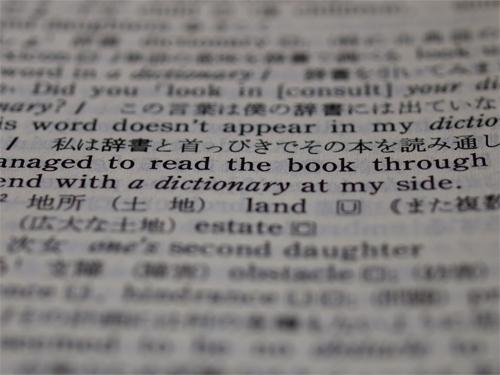 「致す」の意味まとめ!敬語の使い方・例文や「いたす」との違いも解説!