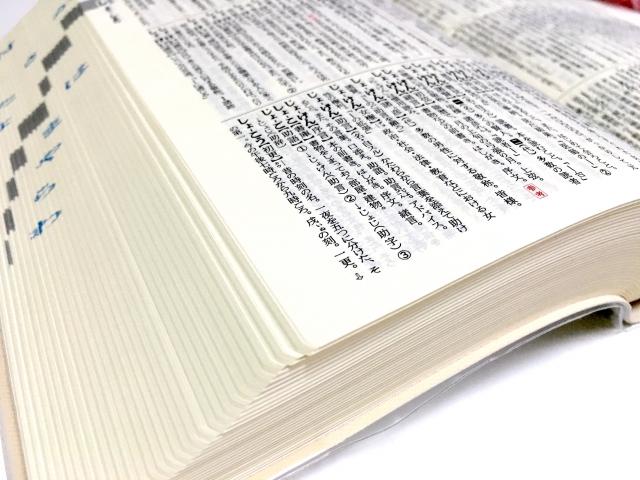 「神妙な面持ち」の意味は?正しい使い方や類語に例文もご紹介!