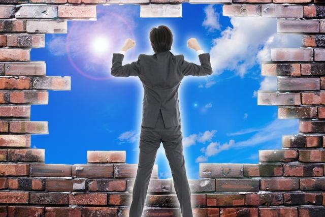 自分を変えたい人必見!自分を変える方法や身につけるべき習慣まとめ!