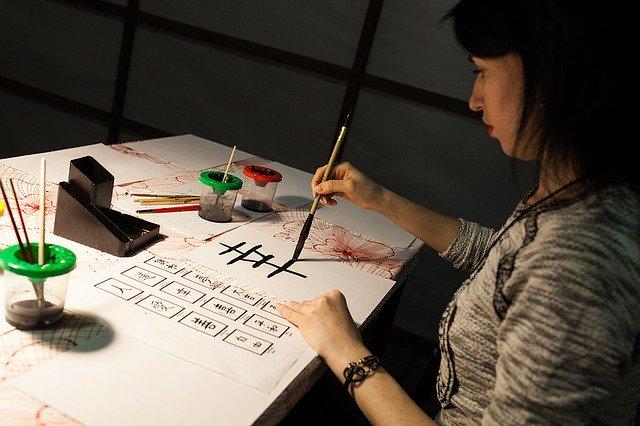 「自分を漢字一文字で表すと」の回答例!就活の自己紹介や作文で使える例文も!