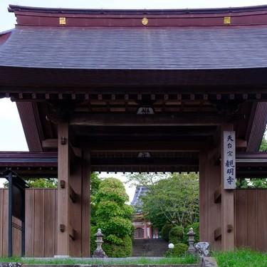 神社仏閣で神様に歓迎されてないサインとは?兆候や拒絶を感じた時の対処法は?