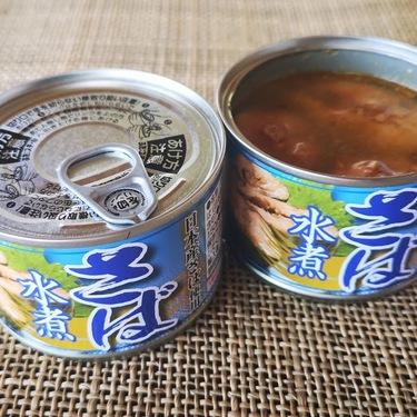 鯖缶を使った人気アレンジレシピまとめ♡簡単&時短で出来る美味しい料理紹介