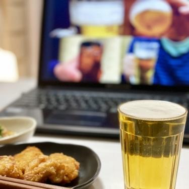 オンライン飲み会のやり方ガイド!LINE・Zoomアプリの操作方法もチェック