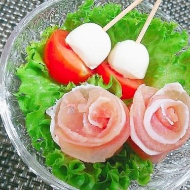 生ハムのおしゃれな盛り付け方!簡単なバラの作り方などパーティーに最適!
