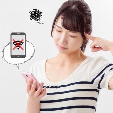 Wi-Fiにビックリマークが出る意味は?接続できない原因と対処法まとめ!