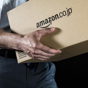 Amazonポイントの使い方・有効期限を分かりやすく解説!貯め方も!