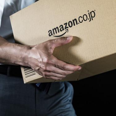 Amazonのギフト券を徹底解説!使い方・購入方法・使用期限など!