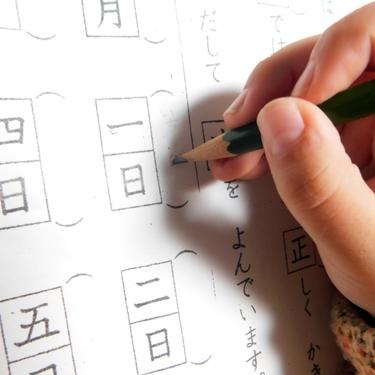 漢字検定の正式名称は?履歴書への正しい資格名の書き方をレクチャー!