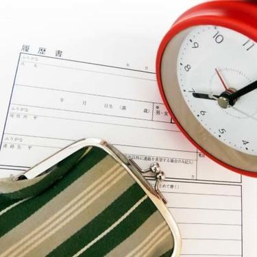 働きたくない原因や心理とは?仕事に疲れた人の特徴・対処法を解説!