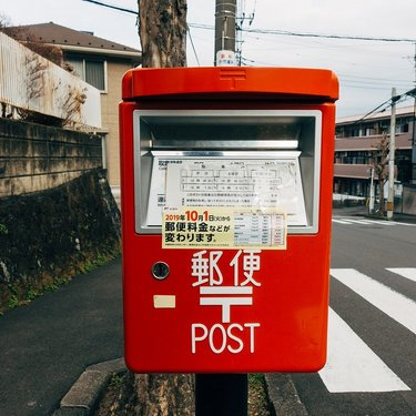 ゆうパケットの送り方ガイド!送料を安くする方法や発送の手順を詳しくレクチャー!