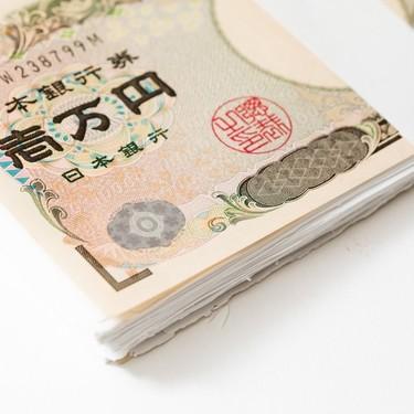 郵便局で新札に両替できる?銀行との違いや確実に交換する方法もチェック!