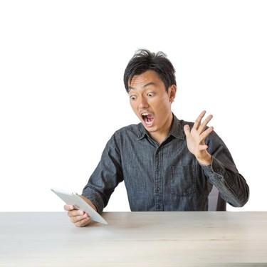 「寝耳に水」とはどんな意味?言葉の由来や使い方の例文を詳しく紹介!