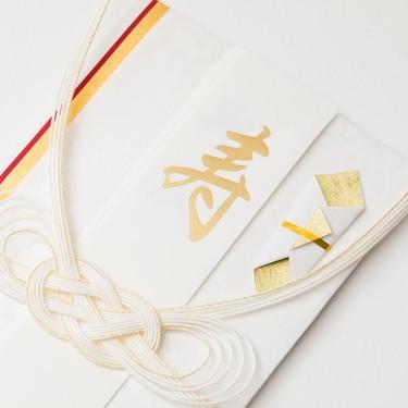 出産祝いは新札じゃないとNG?お札の入れ方や包み方などマナーをチェック!