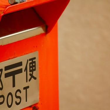 ゆうメールの送り方を徹底攻略!料金・梱包・追跡についても詳しくリサーチ!