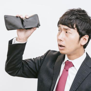 【夢占い】財布を無くす夢・盗まれる夢の意味と心理状態を調査!何かの前兆?