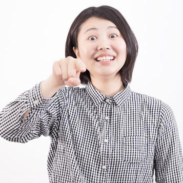 「嗤う」の意味と使い方!「笑う」との違いや使い分け方もチェック!