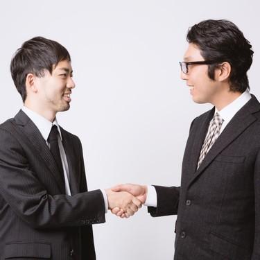 「連係」「連携」の意味と違いとは?「連繋」との使い分け方もチェック!