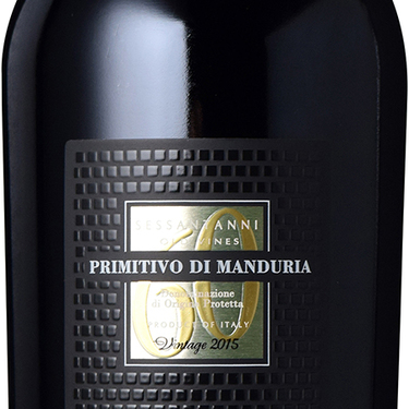 YNSトウキョーのワインがお買い得でおいしい!味わい深いおすすめ商品を紹介!