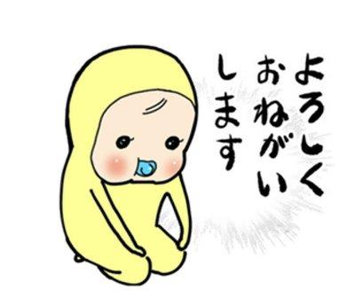 akifuu