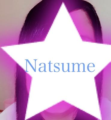 棗-Natsume-