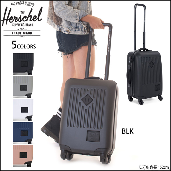 1709a4f5bfcb HERSCHEL TRADE SMALL CARRY CASE(ハーシェルサプライ スーツケース)