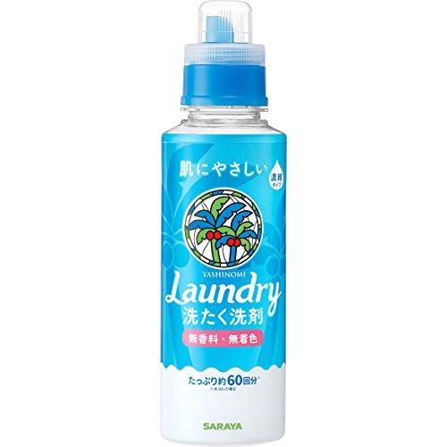 38f14655c000 リュックの洗濯方法!自宅でできる洗い方と布の素材で変わる注意点を解説 ...