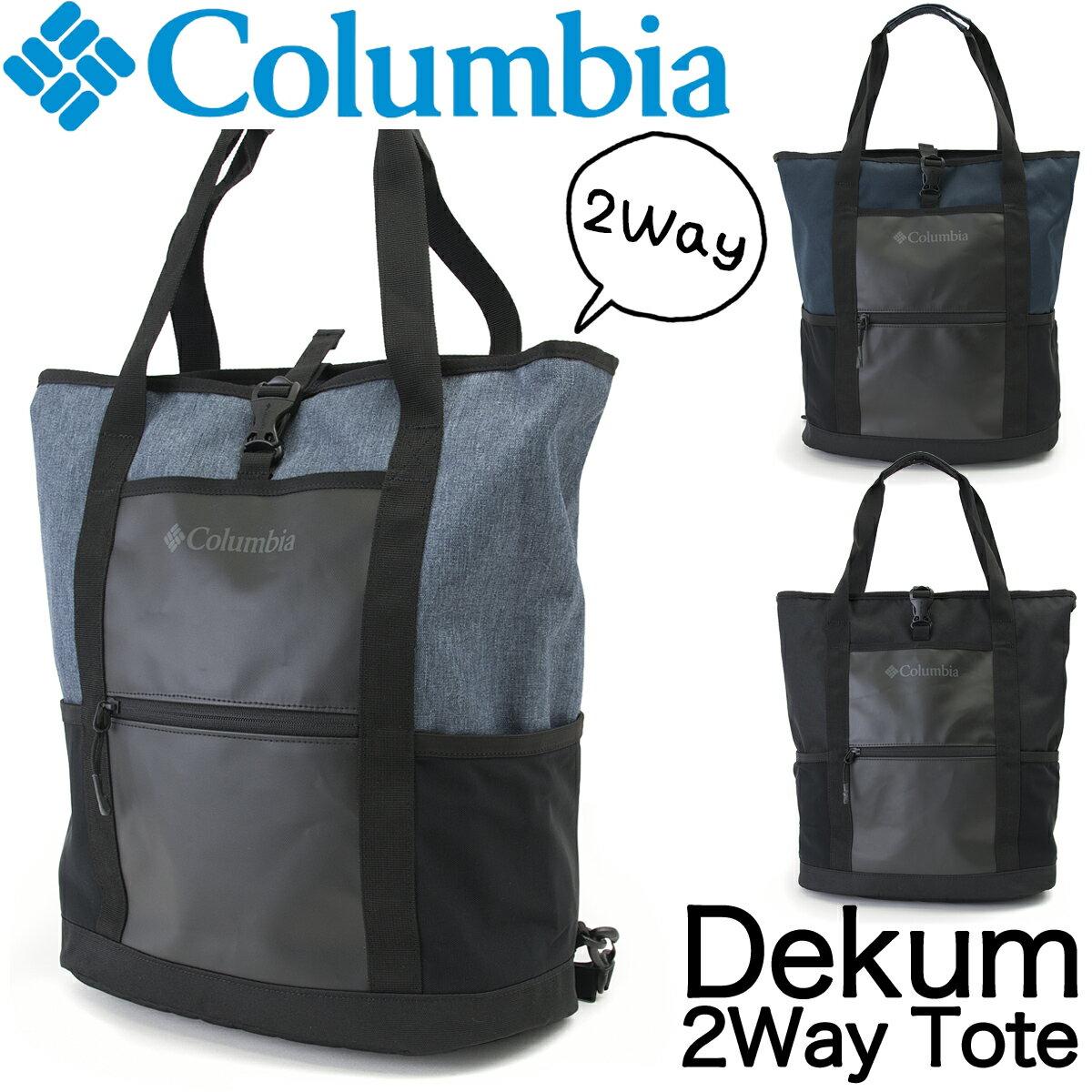 468a441ddfbd 出典: https://www.amazon.co.jp. Columbia / コロンビア ディーカム 2 ...