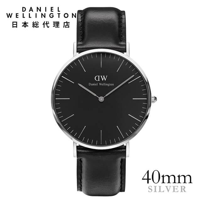 3c1f2c3bf32f シンプルな腕時計おすすめ10選!シンプルでカッコいい人気な腕時計はコレ ...