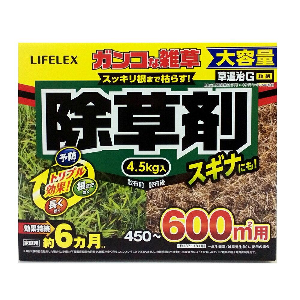除草 剤 人気