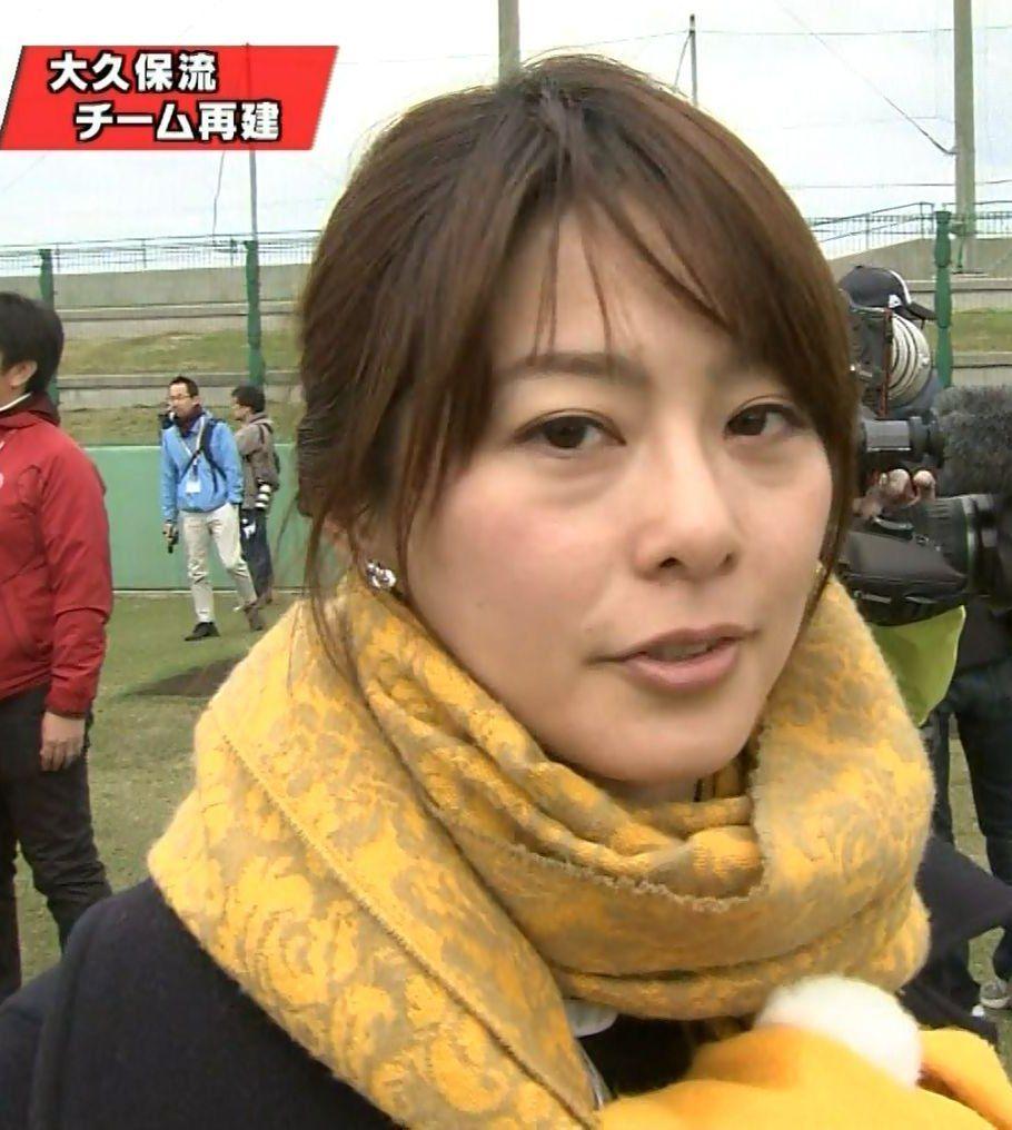 NHK杉浦友紀アナが結婚した相手...