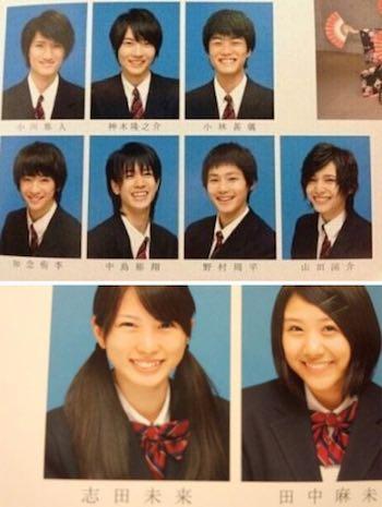 山田 涼介 家族
