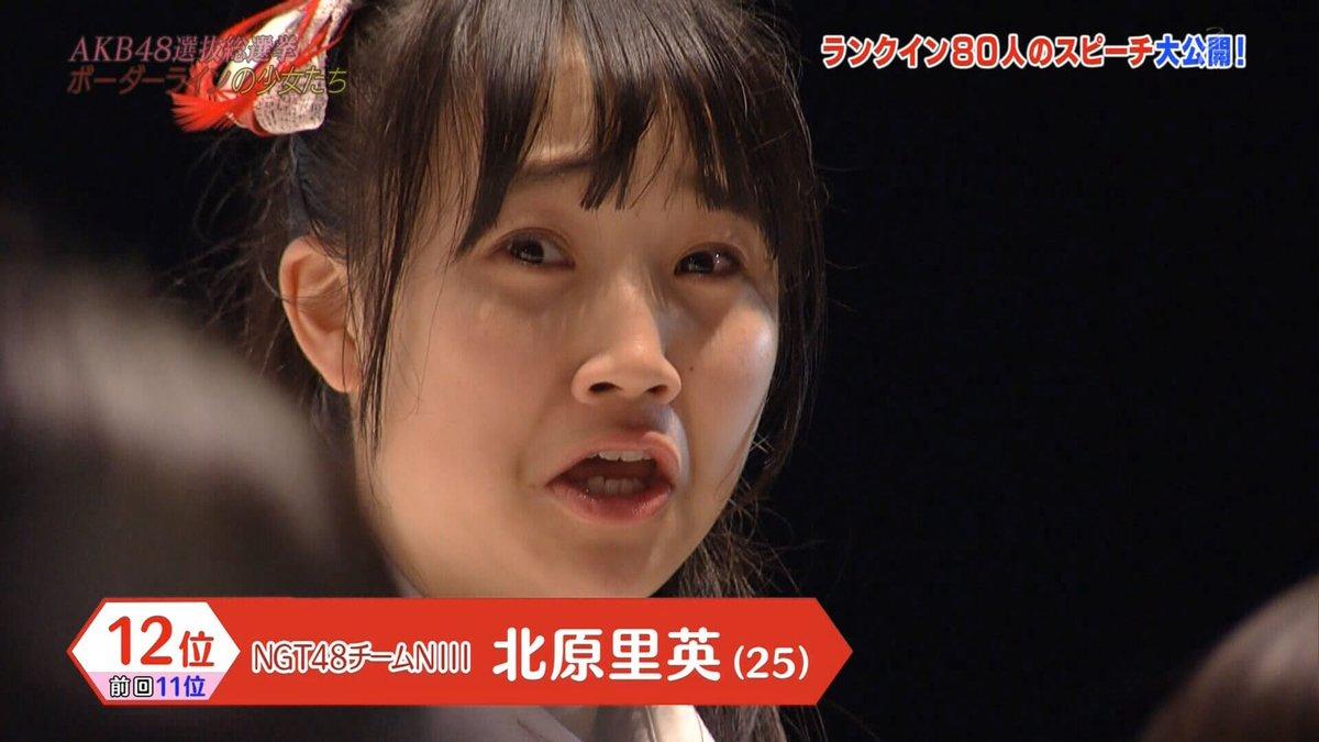 5000万円貰えるけどNGTの疑惑の8人の誰かと結婚しなきゃいけなくなるボタン ←これ