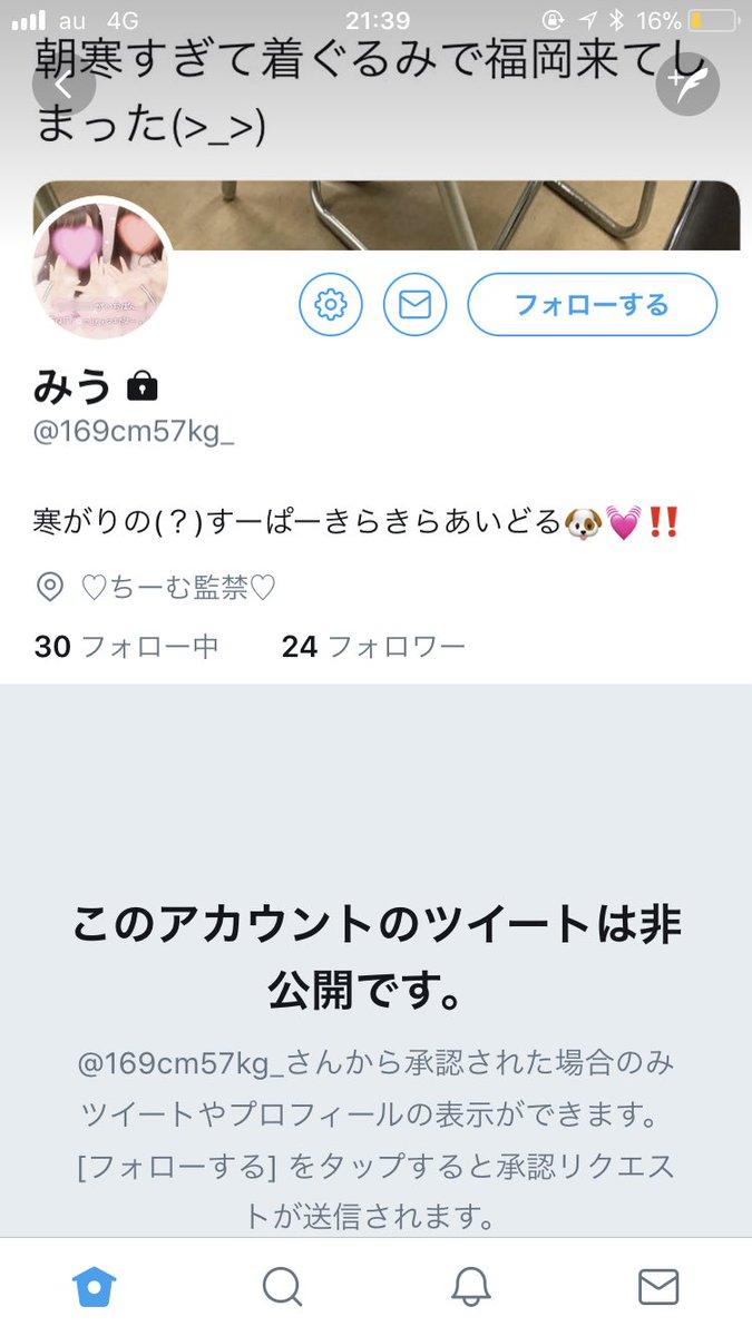 麻美子 橋浦