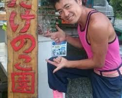 風岡 直宏