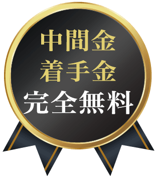 Img emblem