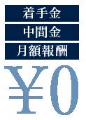 Icon merit1