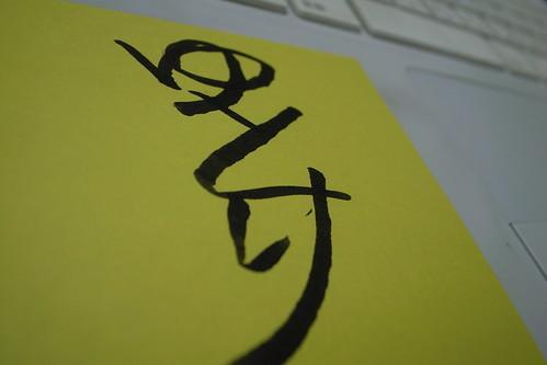 「ゆとり」の意味とは?意味や使い方を解説!