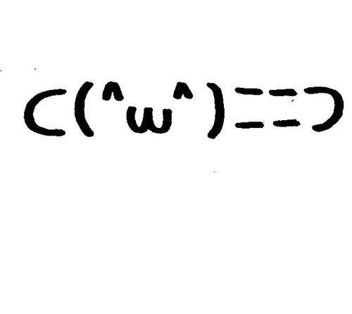 「ぬるぽ」の意味とは?意味や使い方を解説!