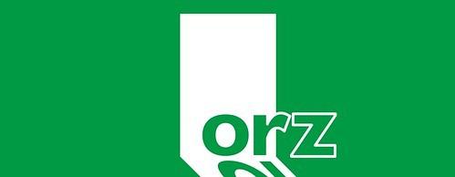 「orz」の意味とは?意味や使い方を解説!