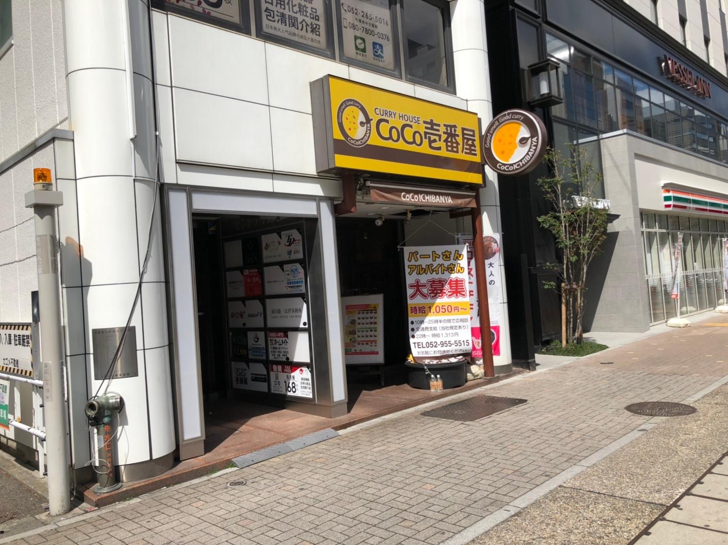 名古屋駅からの詳しい道順5