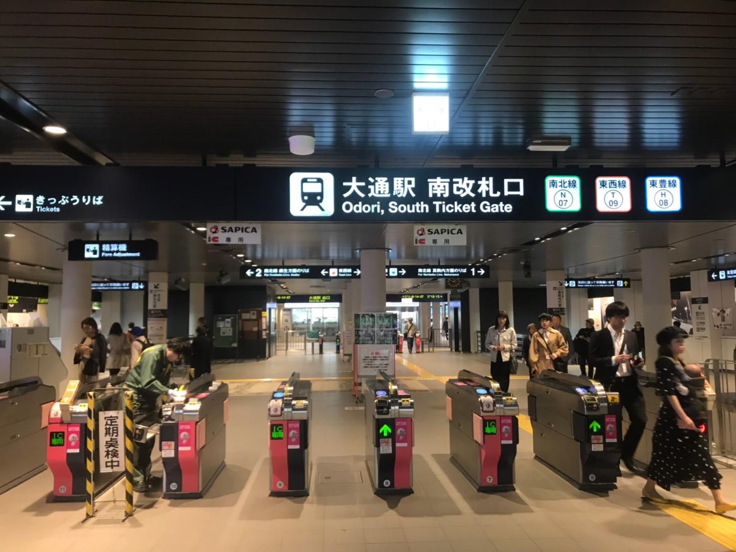 大通駅からの詳しい道順1